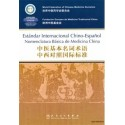 Estándar Internacional Chino-Español - Nomenclatura Básica de Medicina China