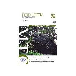 Journal of TCM nº 76 - Formato impreso